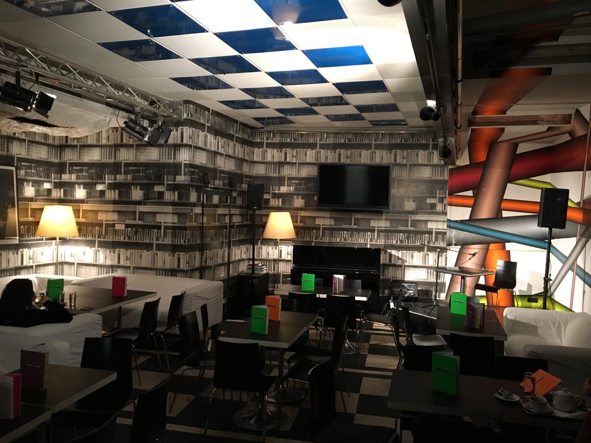 Cafe Korb