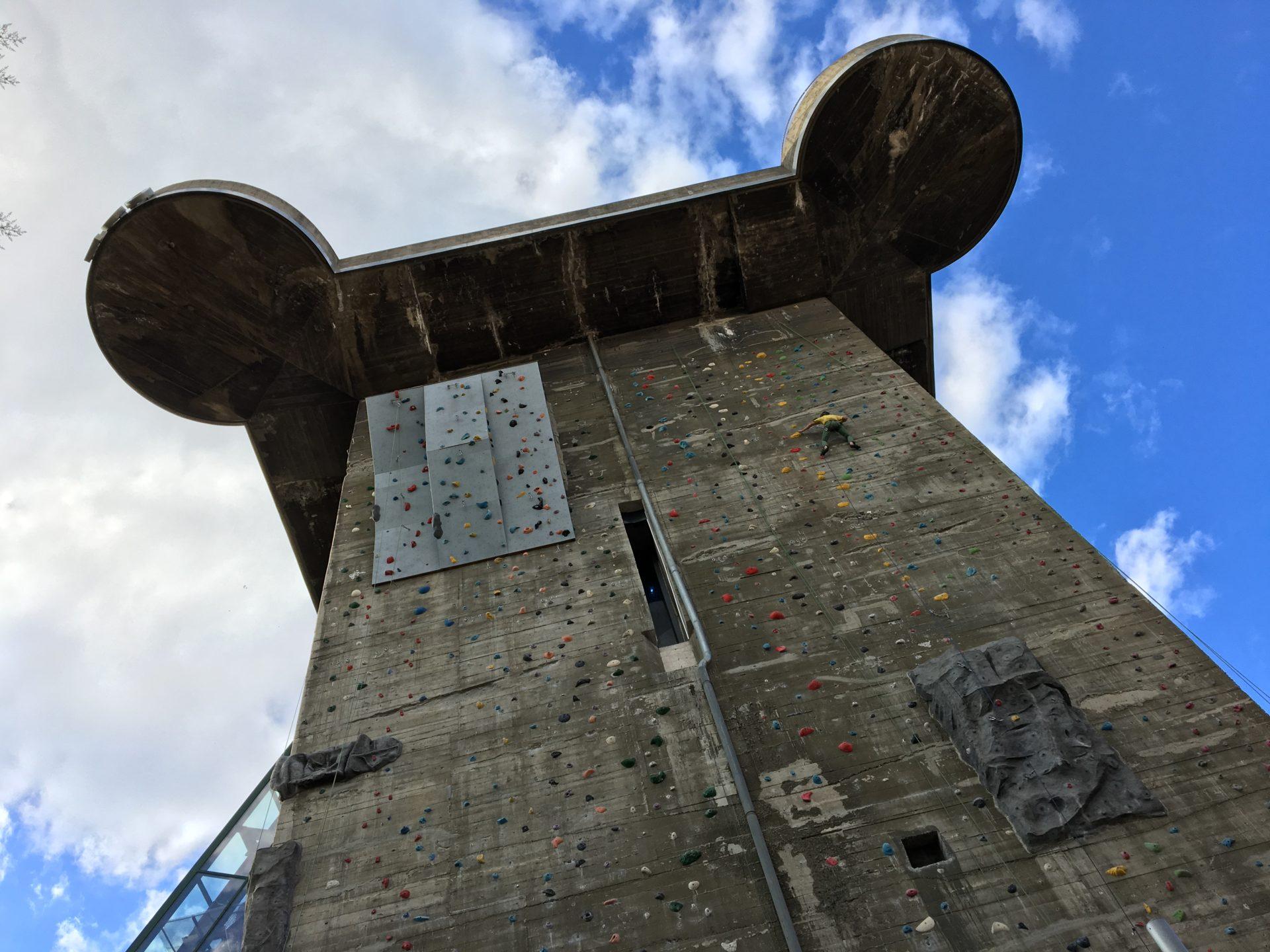 Flak tower, Vienna